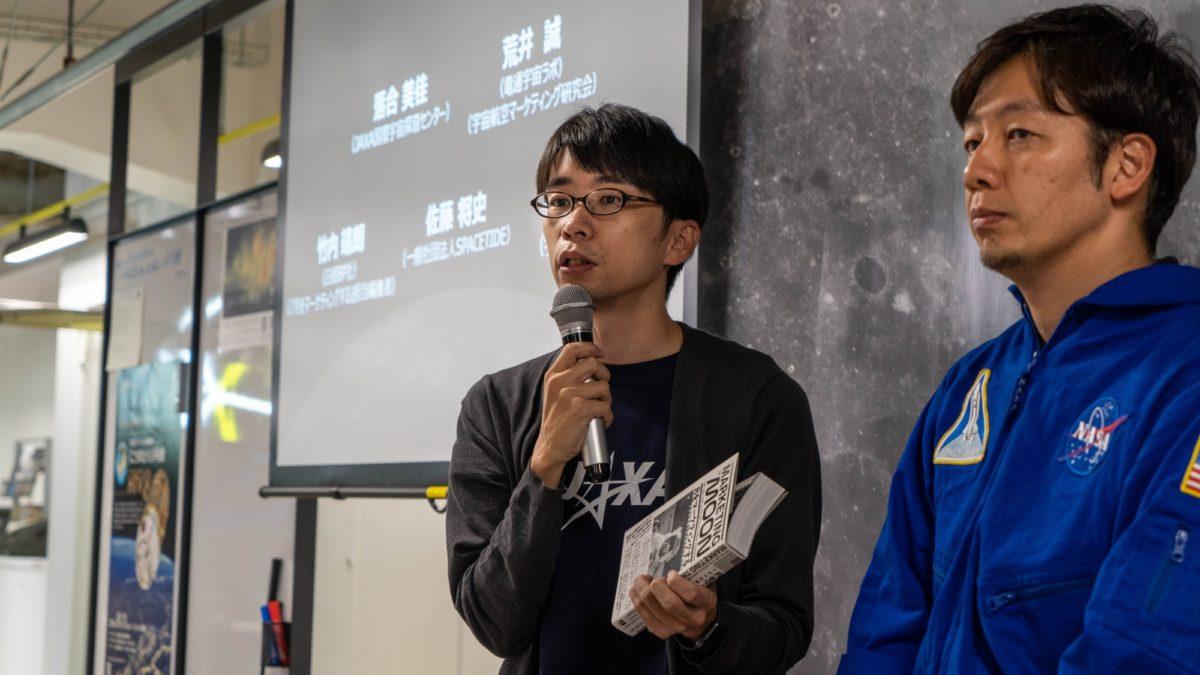 竹内 靖朗(日経BP『月をマーケティングする』担当編集者)