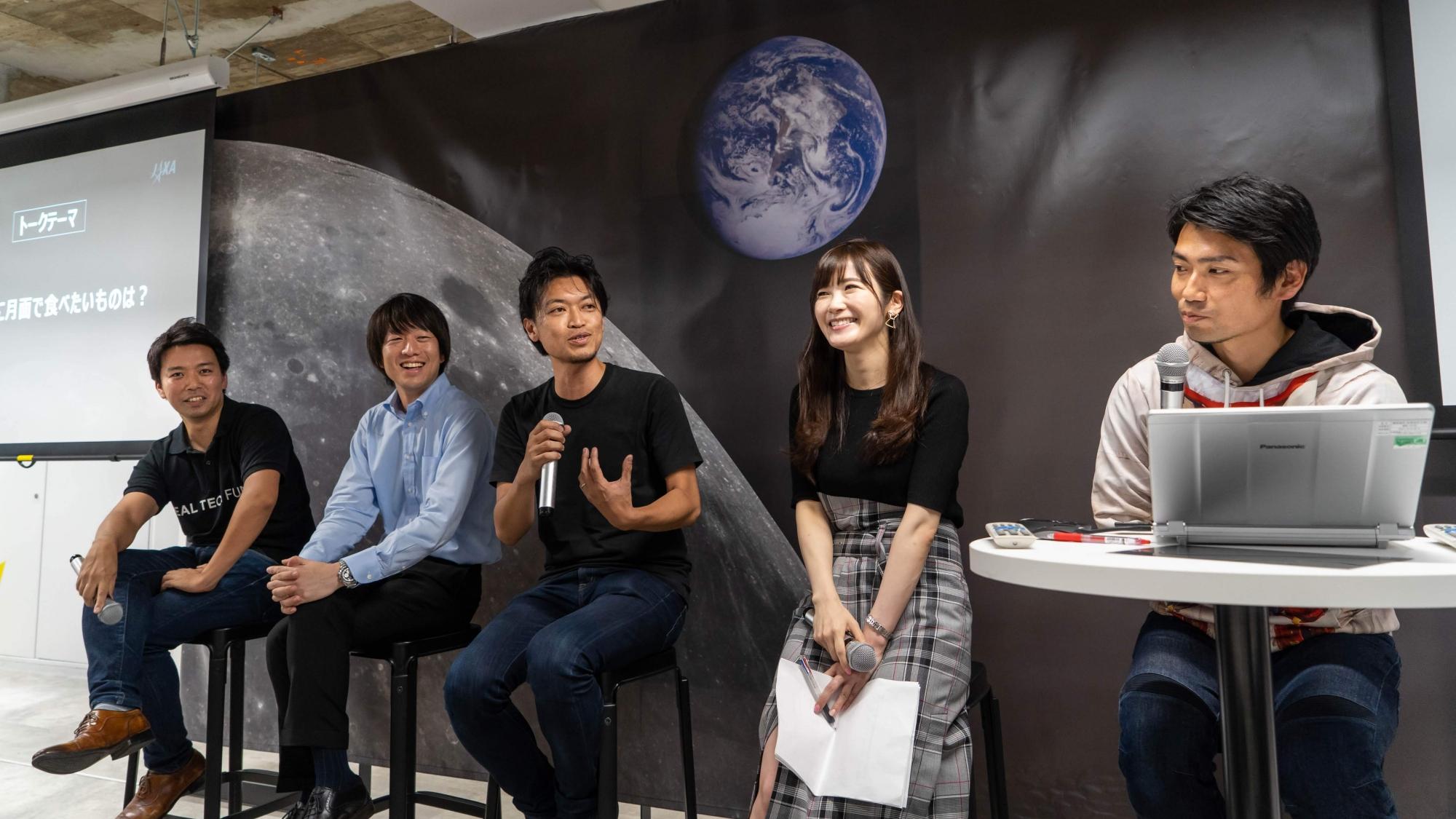 【パネルセッション②】月面×フード×マーケティング~人類は月で何を食べるのか、食が月面ビジネスをリードする?~