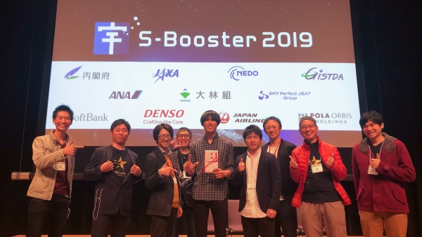 s-booster2019